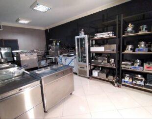 خرید و فروش لوازم رستوران , فست فود و آشپزخانه