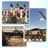 سازه و دکل پرچم