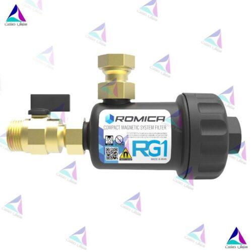 فیلتر مغناطیسی مدار گرمایش RG1
