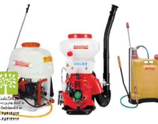 فروش انواع کودهای شیمیایی ، نانو و NPK ، کود دامی ، سم ، بذر ، نهال ، نشا ، ادوات و ابزار آلات کشاورزی