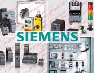 صنعت و بازرگانی ریحانی وارد کننده محصولات زیمنس Siemens با نازلترین قیمت و زمان تحویل کوتاه.