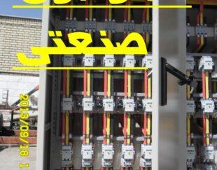 بازسازی سیستم برق خطوط تولید با استفاده از اتوماسیون صنعتی