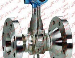 فروش level,flow,valve,Pressure,Temperature, Control,Pneumatic