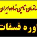 کود اوره کرمان زیر قیمت
